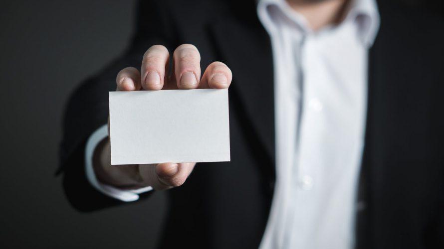 ストック売上高比率が90%を超えるSansan、名刺を活用したビジネス支援!